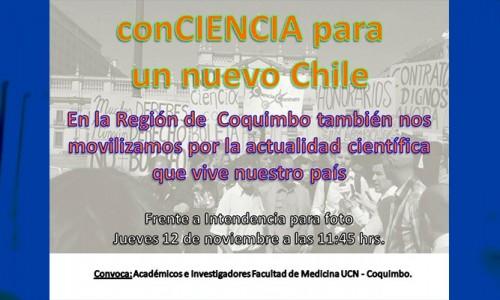 conCIENCIA para un nuevo Chile – Convocatoria Región de Coquimbo