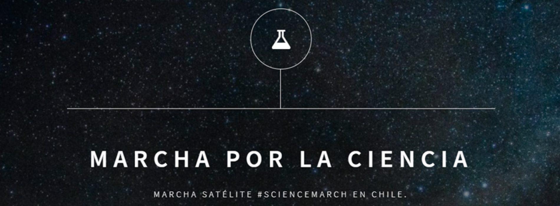 Marcha por la Ciencia y el Conocimiento 2018 – Sábado 14 Abril