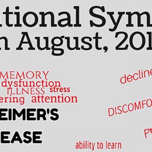 International Symposium 8th August, 2016