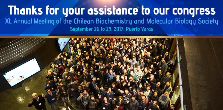 Agradecimientos XL Reunión Anual de la Sociedad de Bioquímica y Biología Molecular 2017