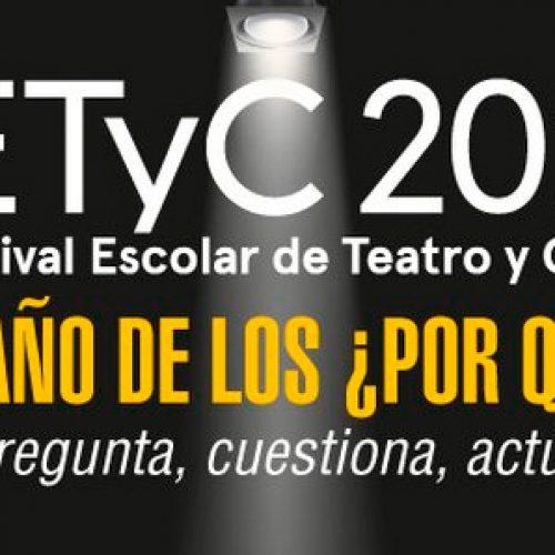 Festival Escolar de Teatro y Ciencia 2018
