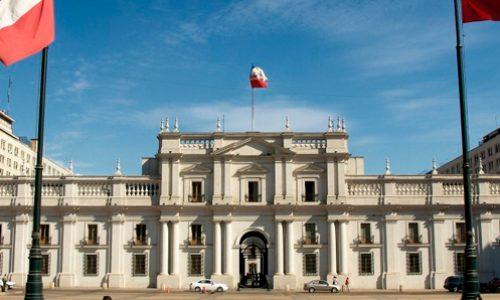 El lugar de la investigación en Chile