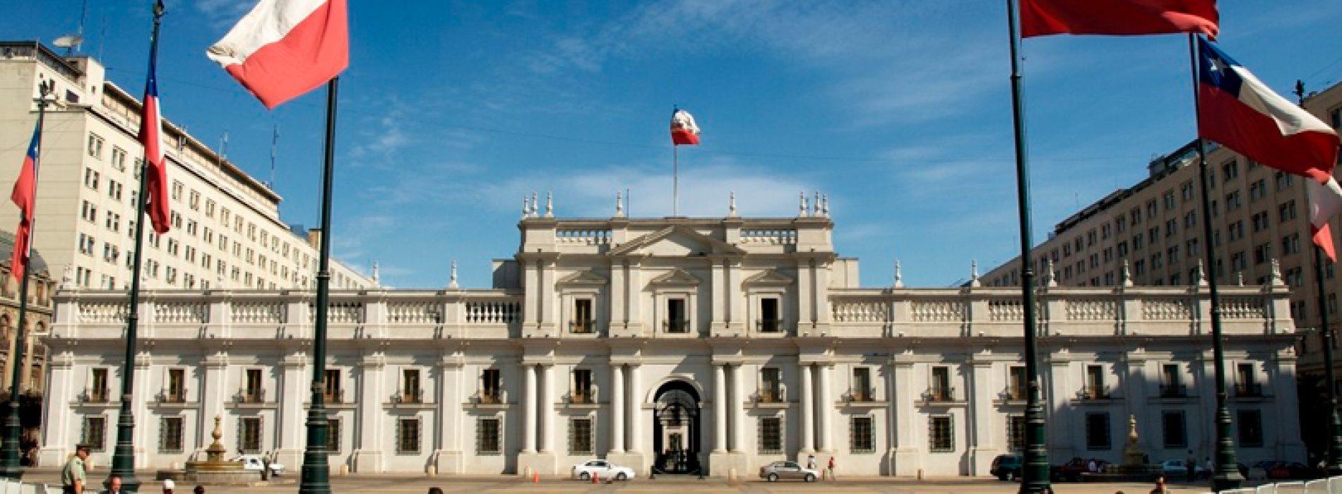 Un nuevo Ministerio para un nuevo Chile