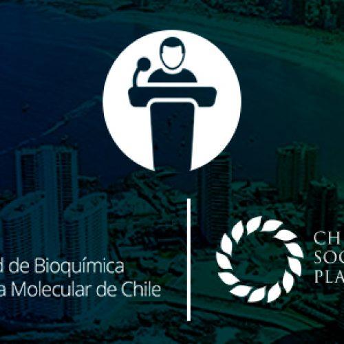 Biosketchs de nuevos expositores confirmados para la Reunión Anual 2019
