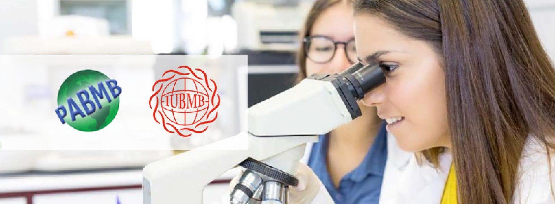 """Conoce la iniciativa """"Women in science"""" de la PABMB"""